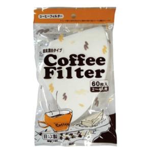 コーヒーフィルター白60P【10個セット】 FF-236