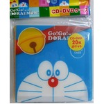Go!Go!with DORAEMON CD/DVDケース II【12個セット】 421-61の画像