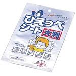 日本製 japan ひえっぺシート大判1P 【30個セット】 7-55-03