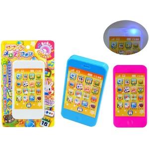 スマートメロディーフォン 3色アソート【12個セット】 TO-106