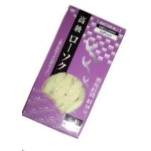 高級ローソク小粒 約90本 10分【10個セット】 30-126