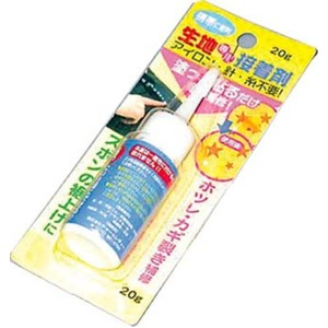 生地専用接着剤20g 台紙付 【24個セット】 60-178