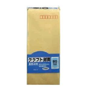 クラフト封筒長4 (B5) 70P【12個セット】 KF-14
