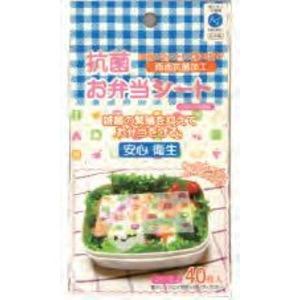 抗菌お弁当シート フルーツ&野菜40P【10個セ...の商品画像