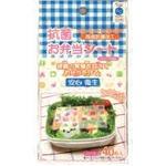 抗菌お弁当シート フルーツ&野菜40P【10個セット】 PU-01の画像