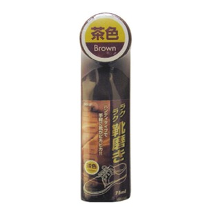 ラクラク靴磨き 茶【12個セット】 093-02