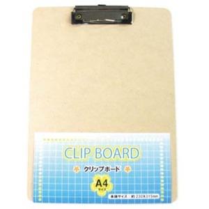 A4バインダークリップボード【12個セット】 403-01