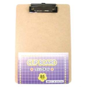 B5バインダークリップボード【12個セット】 403-02