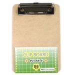 B6バインダークリップボード【12個セット】 403-04