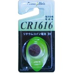 パワーメイト リチウムコイン電池(CR1616)【10個セット】 275-13
