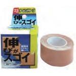テーピングテープ 25mmX140cm【10個セット】 YO-015