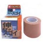 テーピングテープ 38mmX100cm【10個セット】 YO-022