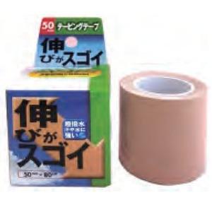 テーピングテープ 50mmX80cm【10個セット】 YO-039