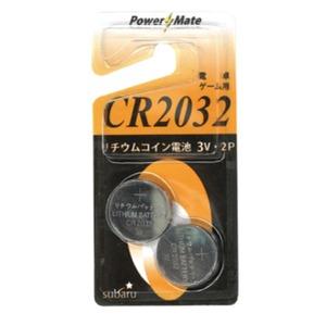 パワーメイト リチウムコイン電池(CR2032・2P)【10個セット】 275-20