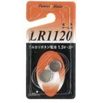 パワーメイト アルカリボタン電池(LR1120・2P)【10個セット】 275-21