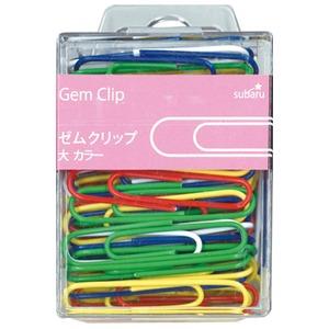 ゼムクリップ大カラー【12個セット】410-25