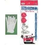 ドライブ手袋【12個セット】 227-09