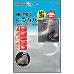 使い捨て靴カバー3足組【6個セット】 227-44