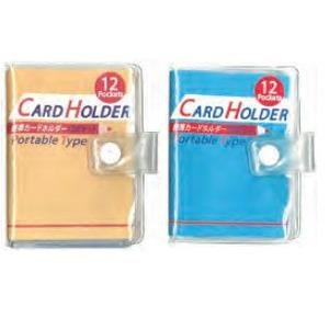 携帯カードホルダー(12ポケット) アソート【6個セット】 435-22