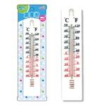 温度計(壁掛けタイプ)【12個セット】 342-03