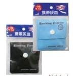 携帯灰皿 2色アソート【6個セット】 245-01
