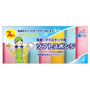 ソフトスポンジ 7P【10個セット】 161-02