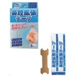 鼻腔拡張テープ 3P【10個セット】 YO-013