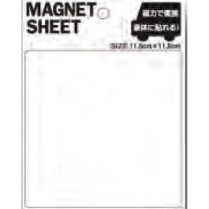 マグネットシート 角 LI-2002 【12個セット】