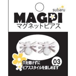マグネットピアス(03) 007-08 アソート【10個セット】