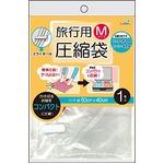 旅行用圧縮袋(M) 50x40cm 205-05 【12個セット】の画像