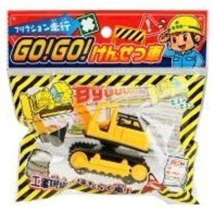 GO!GO!けんせつ車 3種類アソート 【12個セット】 TO-138
