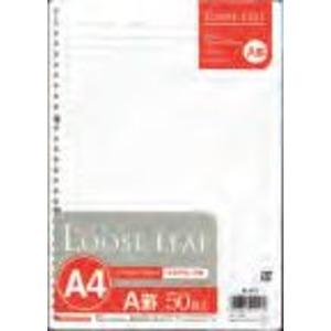 A4ルーズリーフ A罫 50枚 【10個セット】 NL-913