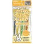 歯みがき付きインスタント歯ブラシ7P アソート HH-122 【10個セット】