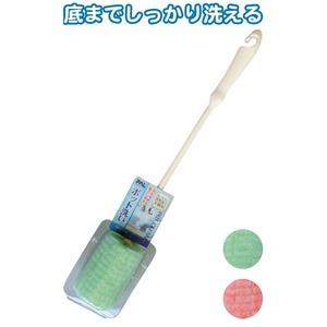 ポット洗い波形加工 アソート【12個セット】 30-227