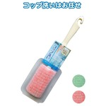 コップ洗い波形加工 アソート【12個セット】 30-226
