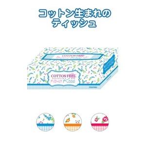 日清紡コットンフィールキッスBOXティッシュ160W 30-719 【150個セット】