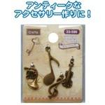 Craftsアンティークチャーム(ミュージック) 23-586 【6個セット】