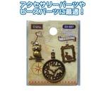 Craftsアンティークチャーム(メルヘン) 23-587 【6個セット】