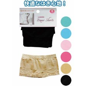 レディースボクサーショーツ(M) 6色アソート 45-959 【12個セット】