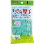 東和 ソフトフィット天然ゴム手袋厚手Lグリーン 45-969 【12個セット】