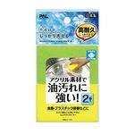 油に強い!高耐久ミニキッチンスポンジアクリル2P日本製 39-306 【12個セット】