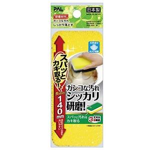 シッカリ研磨!カキ取るロングキッチンスポンジハード日本製 39-301 【12個セット】