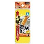 シッカリ洗い!カキ取るロングキッチンスポンジソフト日本製 39-302 【12個セット】