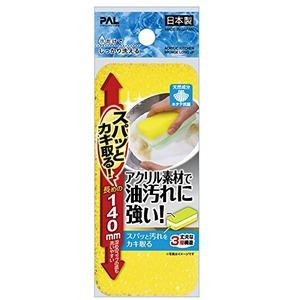油に強い!カキ取るロングキッチンスポンジアクリル日本製 39-303 【12個セット】