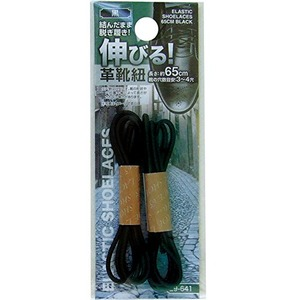 結んだまま脱ぎ履き!伸びる革靴紐65cm黒 29-641 【12個セット】