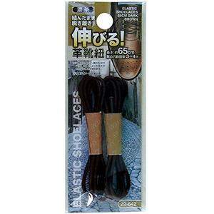 結んだまま脱ぎ履き!伸びる革靴紐65cm濃茶 29-642 【12個セット】