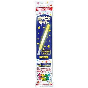 ルミカ 光るポキピカライトイエロー 25-324 【12個セット】