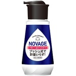NOVAGE超濃縮衣料用液体洗剤プッシュ本体300g 46-211 【120個セット】