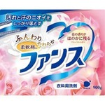 ファンス衣料用洗剤柔軟剤in900g 46-214 【80個セット】