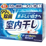 室内干し漂白剤除菌プラス900g 46-215 【80個セット】